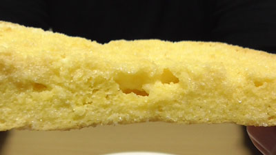 マジックメルトスペシャルビスコチョ(トーストパン)Magic-Melt-Special-Biscocho-(Toasted-Bun)(マジックメルトフード株式会社)14