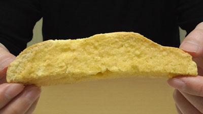 マジックメルトスペシャルビスコチョ(トーストパン)Magic-Melt-Special-Biscocho-(Toasted-Bun)(マジックメルトフード株式会社)10