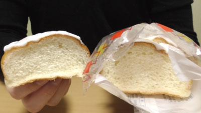 切れてるロシアパン(ヤマザキ)9枚入2