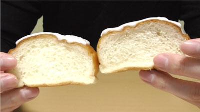切れてるロシアパン(ヤマザキ)9枚入3