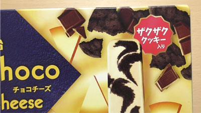 チョコチーズアイスバー-ザクザククッキー入り(明治)2