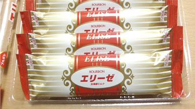 エリーゼ-北海道ミルク(ブルボン)4