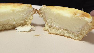 焼きたて-チーズタルトFRESHLY-BAKED-CHEESE-TART-冷凍食品(きのとや)15
