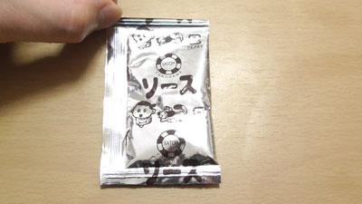 さとうのソースせんべい-ソース付(佐藤製菓)3