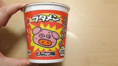 ぶためん-とんこつ味(おやつカンパニー)2