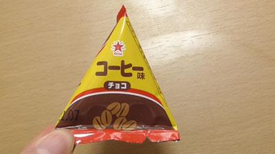 コーヒー味チョコ-ミルク味チョコ(オリオン)2
