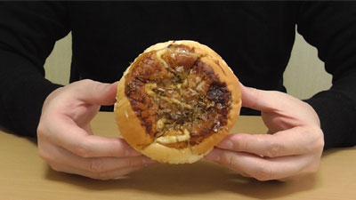 お好み焼きみたいなパン-オタフクソース使用焼きそば入り(ヤマザキ)3