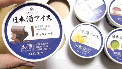 SAKEICE-Variety-Box-日本酒アイス(株式会社えだまめ)6