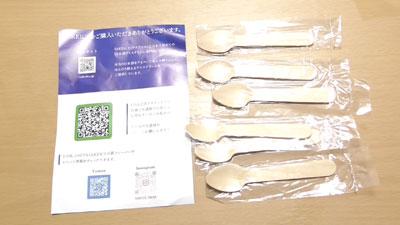 SAKEICE-Variety-Box-日本酒アイス(株式会社えだまめ)12