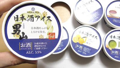SAKEICE-Variety-Box-日本酒アイス(株式会社えだまめ)5
