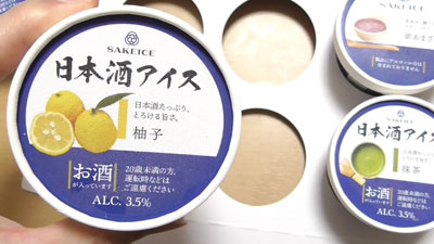 SAKEICE-Variety-Box-日本酒アイス(株式会社えだまめ)8